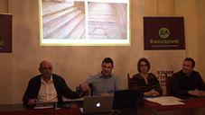 """Дискусия на живо: Изборът ЗА България - """"Да, България!"""" във Варна"""